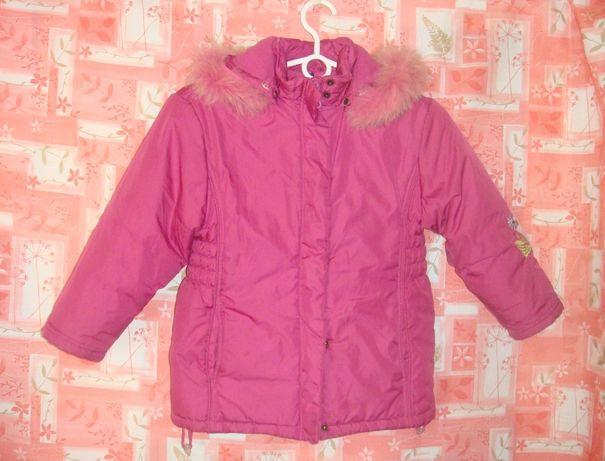 Дешево Куртка (осень зима весна) на девочку 5-7лет, 4 подарка