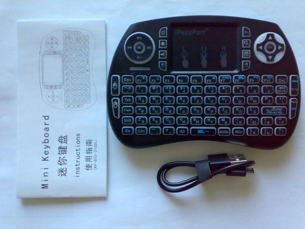 Беспроводная русская клавиатура с тачпадом (есть поддержка жестов)