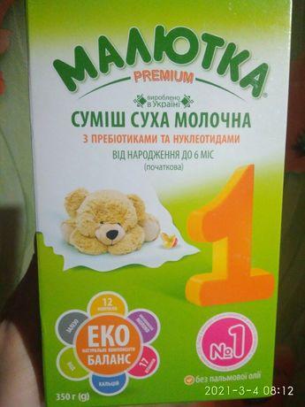 Малютка premium 1 смесь сухая молочная