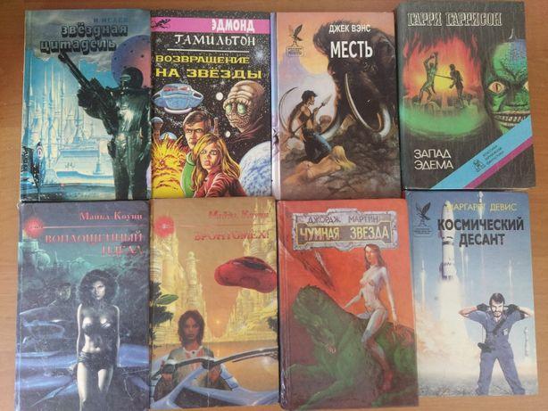 Фантастика,приключения