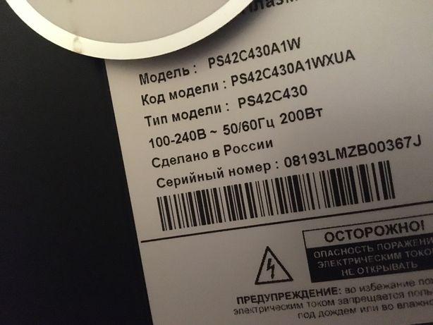Продам платы тв Samsung PS42.