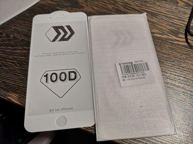 Защитное стекло скло 100D, пльонка IPhone 7 8 plus