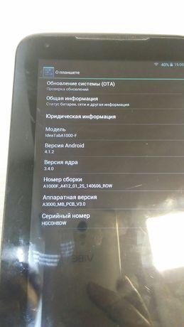 """Планшет Lenovo IDEA TAB A1000L 7"""", не підєднується до WI-FI"""