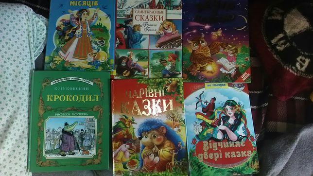 Детские книги бу