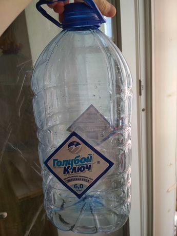 Продам ёмкости для воды (баклашки)