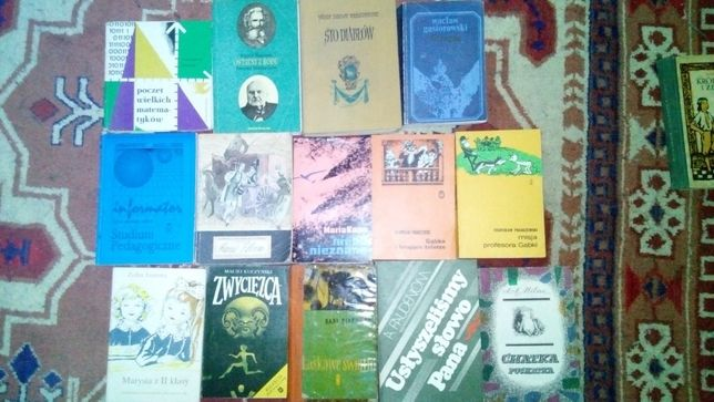 Польские букинистические книги 1960-80х годов