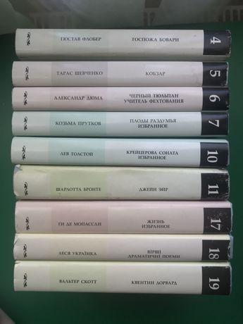 Книги. Классика