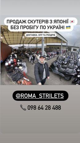 Продаж Мопеда (Скутера) з Японії. Без пробігу по Україні