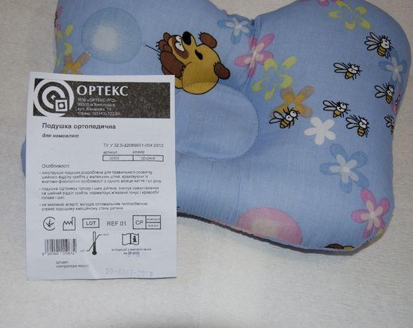 Ортопедическая подушка бабочка