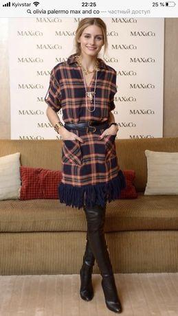 Платье Sportmax Intrend Max and co maxmara, sportmax