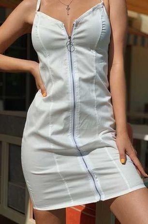 Летнее джинсовое хлопковое белое платье сарафан на молнии