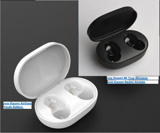 Зарядное устройство для Redmi Airdots / Mi Earbuds / Mi Airdots Youth