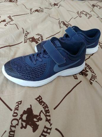 Nike 33.5