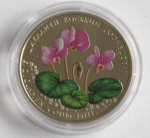 Монета 2 грн. 2014 г. Цикламен коський (Кузнецова) (в капсуле)