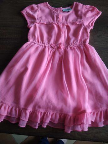 Платье Next 92