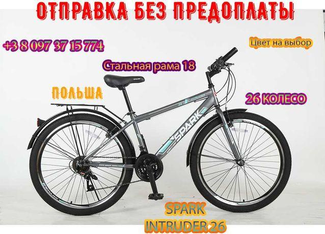 Городской Велосипед Spark Intruder 26Дюйм Стальная Рама 18
