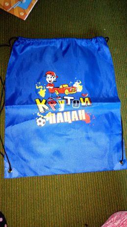 Рюкзак для формы