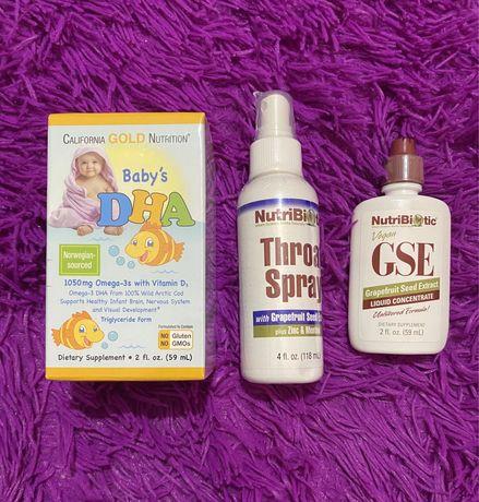 DHA California Gold/ Throat Spray/ GSE Nutribiotic