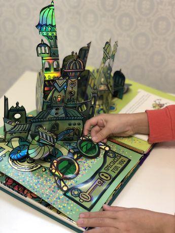 The Wonderful Wizard of Oz, Pop-up , панорама,попап,3Д