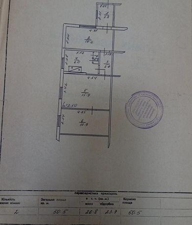 Обмін 3-х квартири на землі на 1-ну квартиру або 2-х з доплатою
