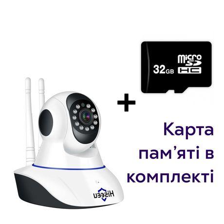 Беспроводная wifi камера Hiseeu HSY-FH1C 1080p 2MP+карта памяти 32 гб