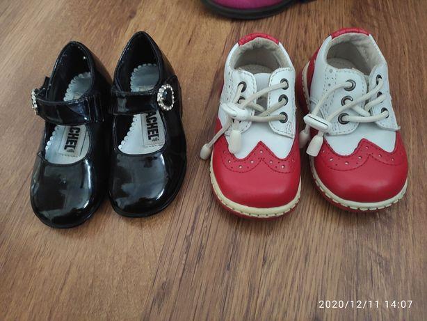 Сапожки туфли обувь детская осень весна лето