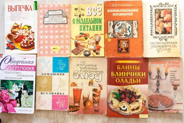 10 кулинарных книг с рецептами и полезными советами