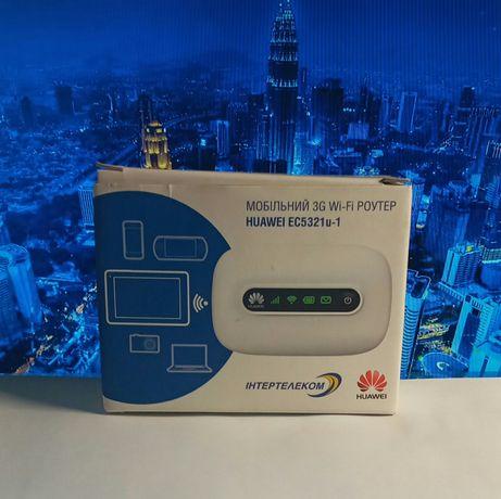 Мобильный 3G Wi-Fi роутер
