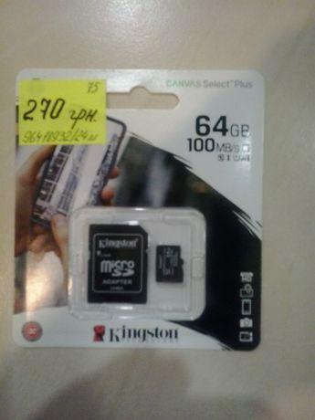 Продам карту пам'яті Kingston 64 Gb (нова).