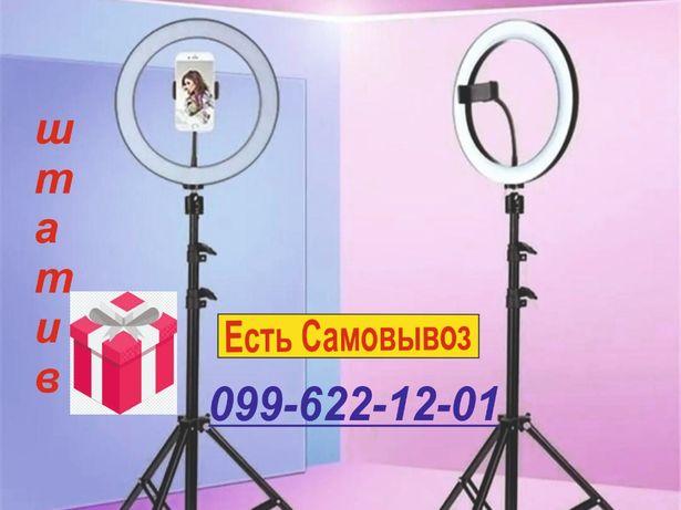 Кольцевая светодиодная лампа 26 СМ с Держателем и с Штативом 210СМ