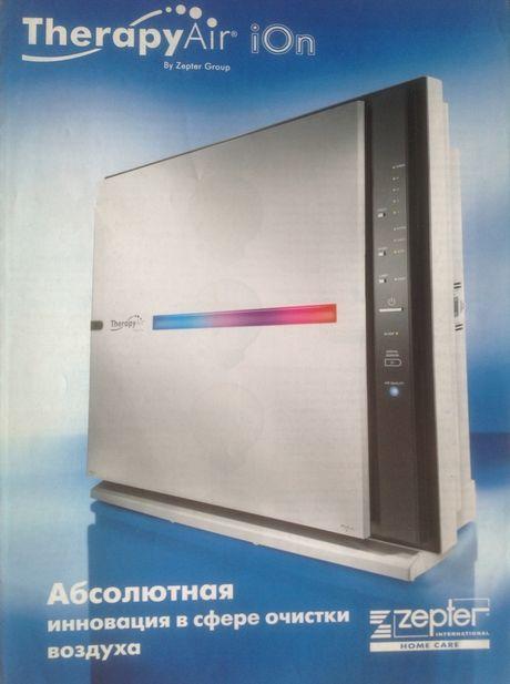 Профессиональный очиститель воздуха Therapy Air Ion , Германия.