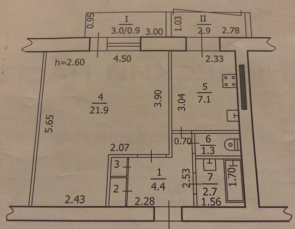 Продам 1-комн квартиру в центре