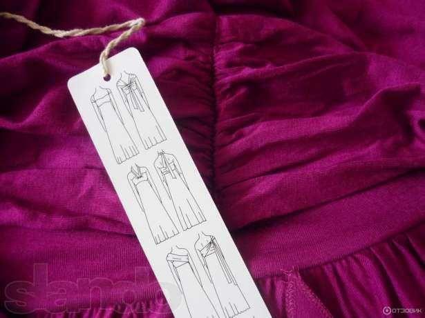 Платье сарафан юбку - трансформер, новое