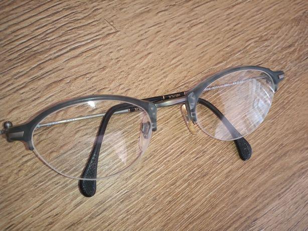 JOOP oprawki okularowe okulary