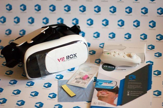 Стильные очки vr box v2 виртуальной реальности 3d очки