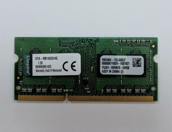 Оперативная память Kingston 4GB SO-DIMM DDR3 1600 MHz для ноутбука