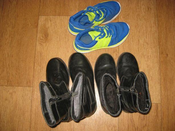 Детская обувь 2 пары ботинок и кроссовки