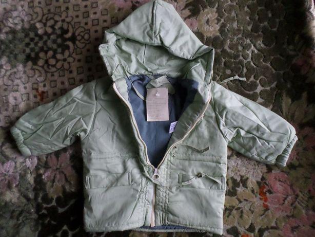 Куртка детская , теплая из СССР , хлопок 100% .