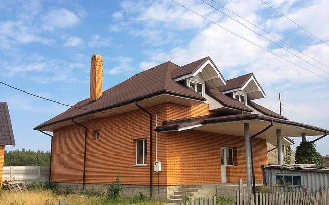 Будинок мрії / Дом