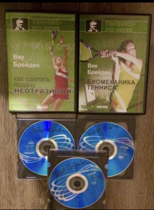Диски по теннису Одесса - изображение 1