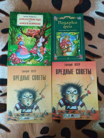 Детские книги.Сказки