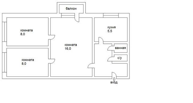 Продам 3-х комнатную квартиру в пгт.Ивановка Луганская область