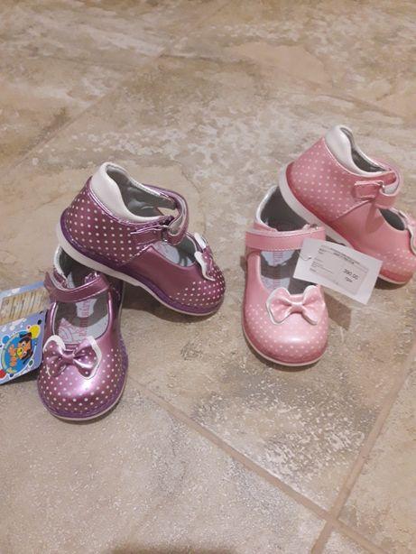 Туфли Шалунишка стелька 14 см остались розовые