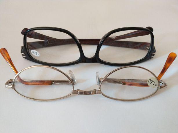 Óculos de leitura +1,50 + 3,00