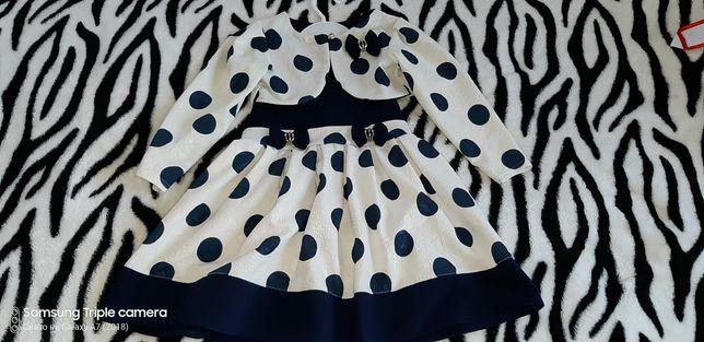 Плаття для дівчинки .