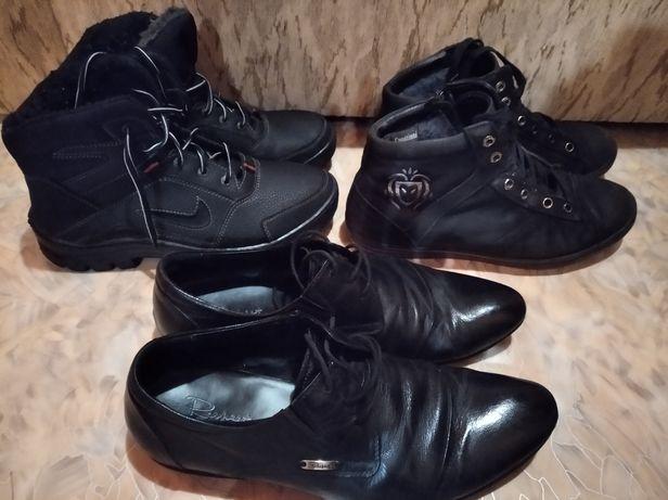 Обувь р.41 (подросток)для школы