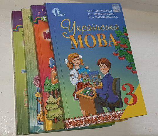 Книги 3 клас