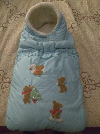Конверт зимовий для новородженого