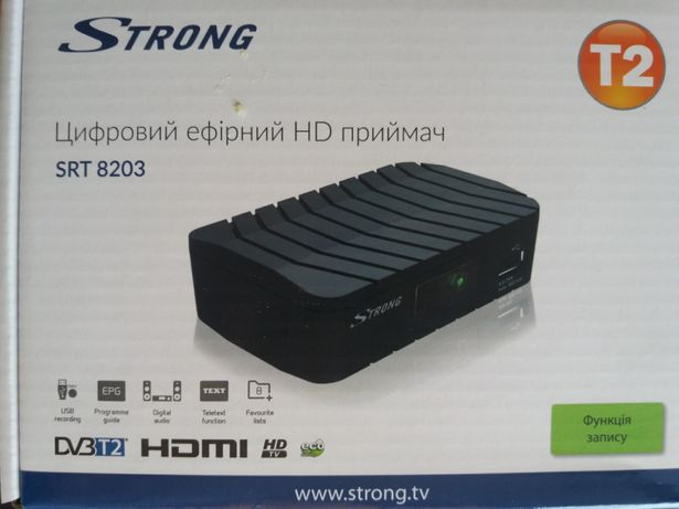 Цифровий тюнер Т2 Strong