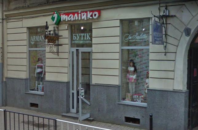 Оренда магазину по вул. Дорошенка, 25. Площа 48м.Фас. вхід та 2 вітрин